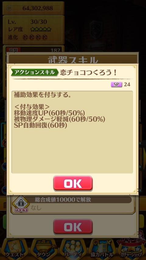 白猫4402