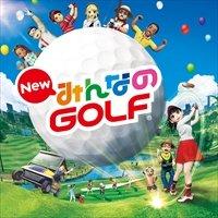 New_MinGol