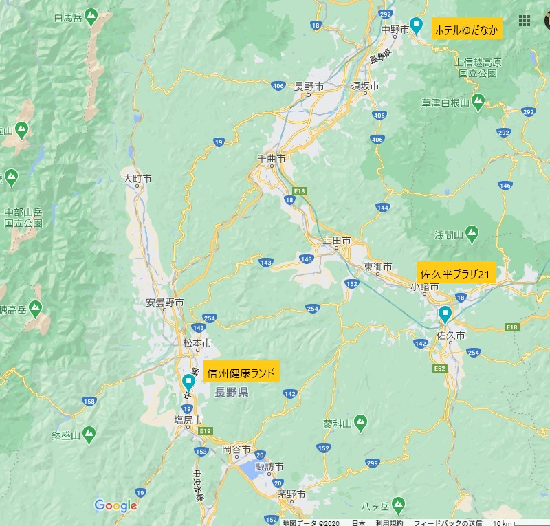 20201010長野県塩尻市の信州健康ランド01
