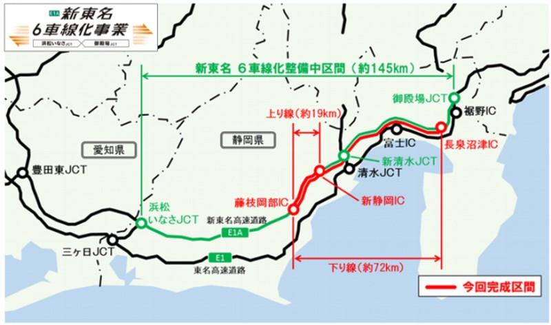 20201019浜松SAと静岡SAと諏訪湖SA02