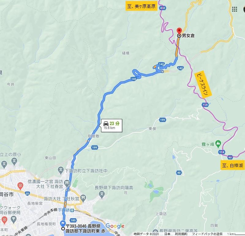 20201010長野県上田市の美ヶ原高原美術館02