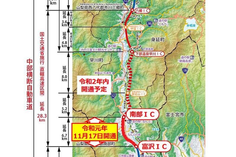 20201019浜松SAと静岡SAと諏訪湖SA13