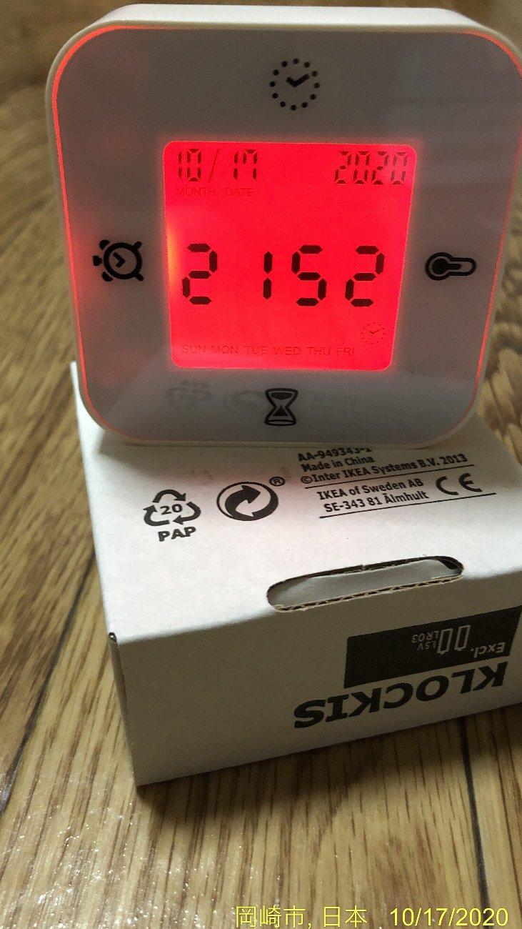 20201017イケアのブルーバッグ・回転時計02
