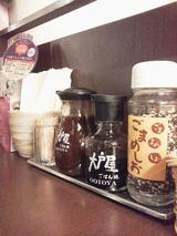 20131013大戸屋岡崎店