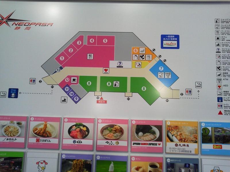 20201019浜松SAと静岡SAと諏訪湖SA09
