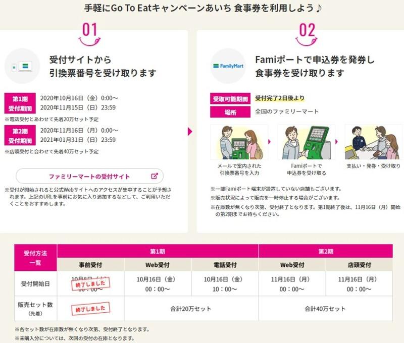 20201014すき家豊田吉原店09