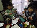100101Otoshidama_01