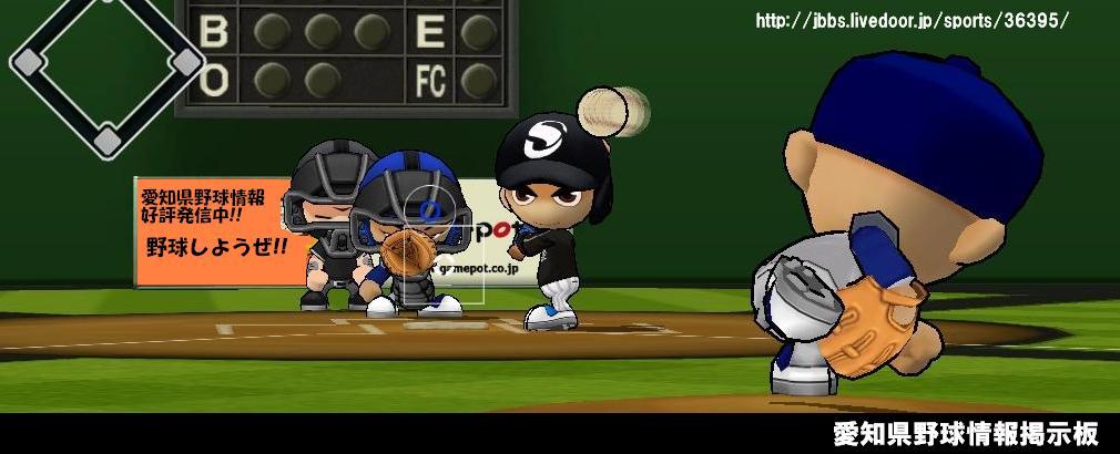 栃木の野球のメンバー募集|ジモティー