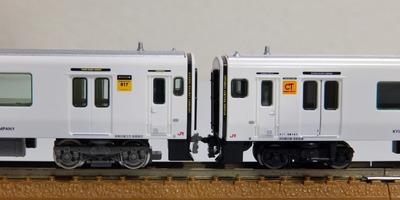 P7160023-1