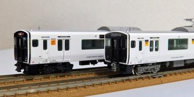 P7160020-1