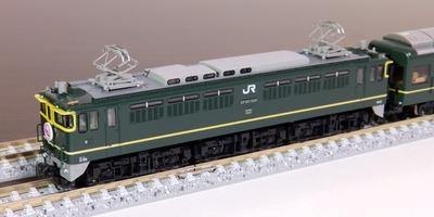 P1131557-1