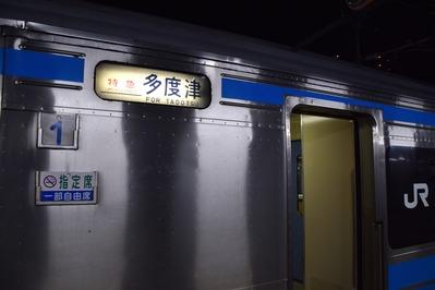 DSC_3118-2