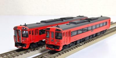 P1290067-1