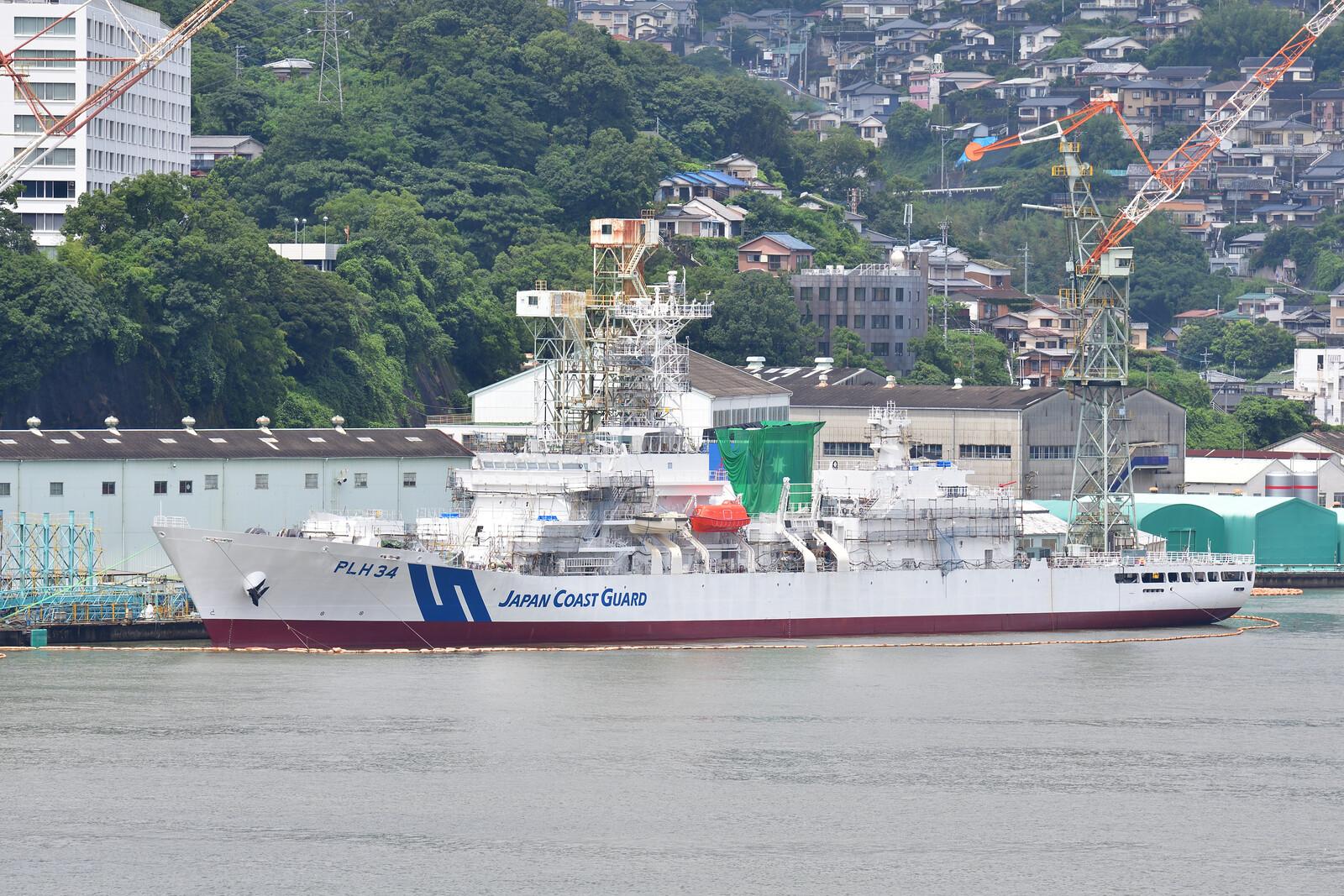 長崎で建造中の巡視船「あかつき」 : はーくの鉄道日記