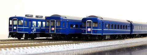 P2081641-1