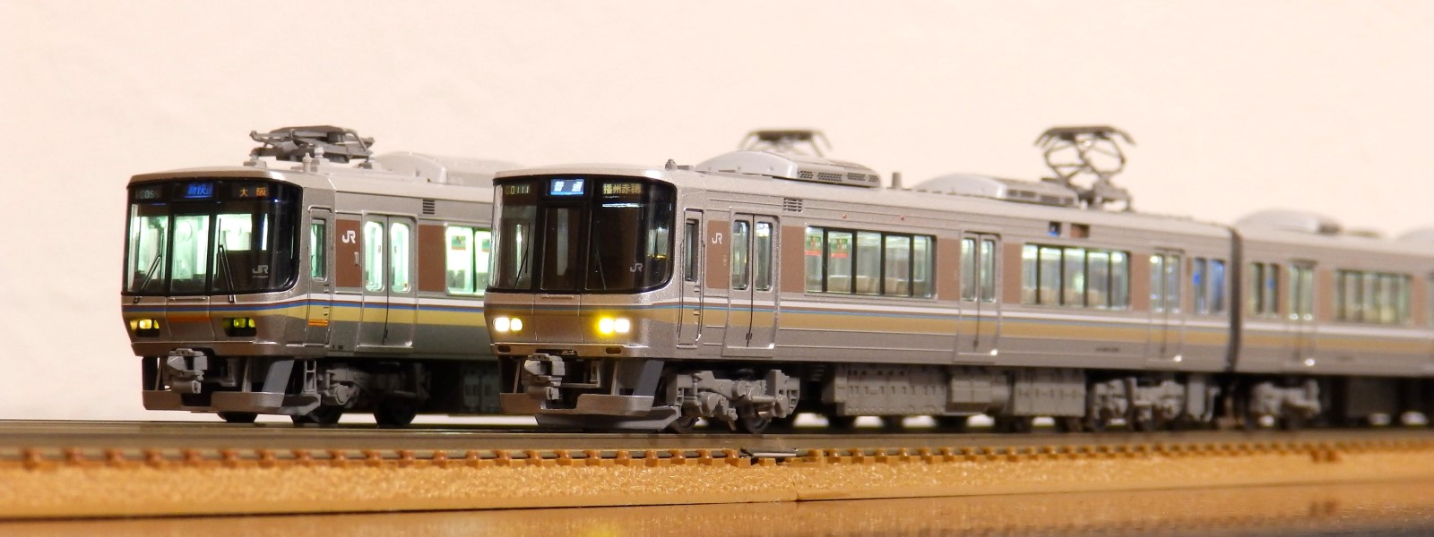 Tomix 223 系