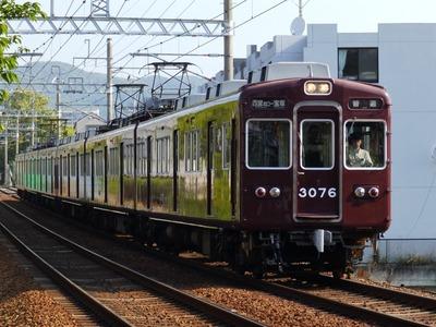 P5071196-2