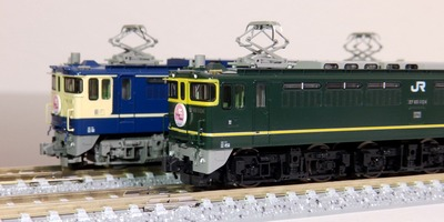 P1131559-1