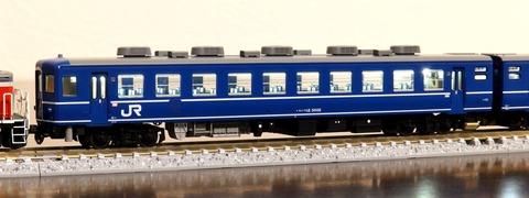 P1071541-1