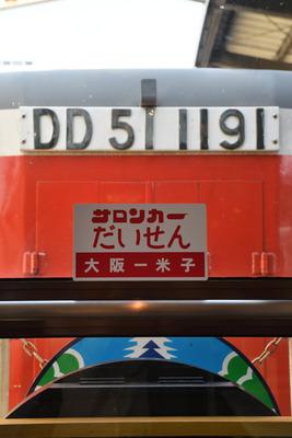 DSC_4605