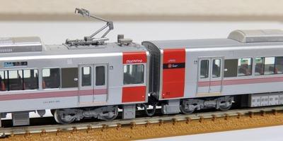 P5300171-1