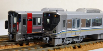 P6250190-1