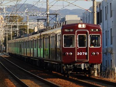 P2210077-2