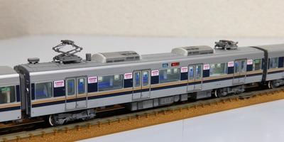 P6250191-1