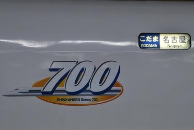 DSC_6207