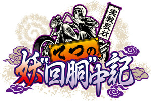 yokai_logo