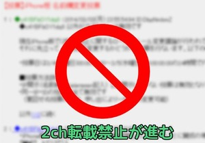 vpuzdra594_2ch_matome_tensaimondai_header