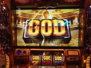 GOD-8