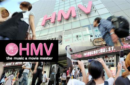 hmv_image
