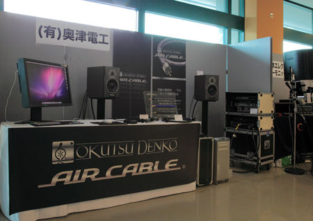 Kyushu_Import_Audio_Fair_Okutsudenko