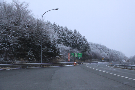 中国道_中山峠付近