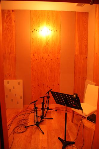 StripGarden Vocal_Booth