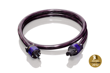 UV2_Cable