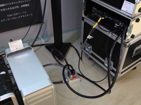 Kyushu_Import_Audio_AirCable