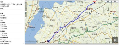 草津駅~安土駅