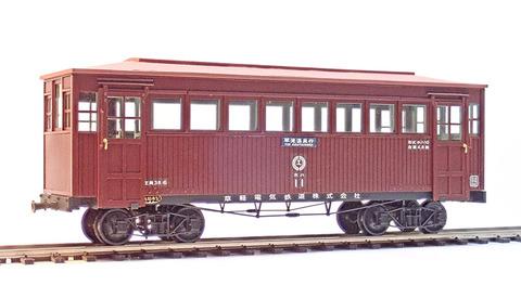 P7011293