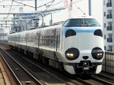 JR西日本阪和線_長居0052_result