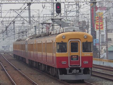 京阪電鉄京阪本線_滝井0112_result