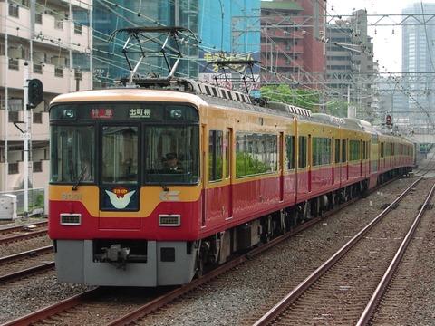 京阪電鉄京阪本線_野江0077_result