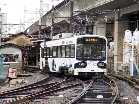 阪堺電軌 住吉公園0046_result