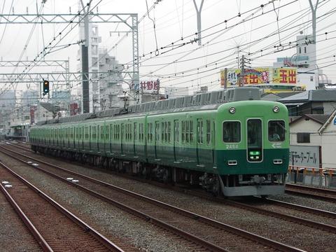 京阪電鉄京阪本線_滝井0005_result