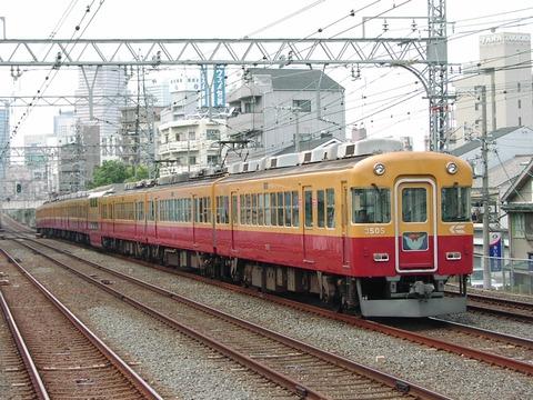 京阪電鉄京阪本線_野江0033_result
