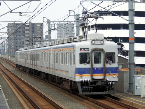 南海電鉄南海本線_松ノ浜0008_result