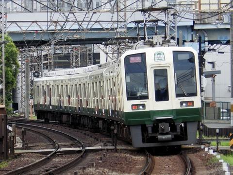 南海電鉄高野線_堺東0249_result