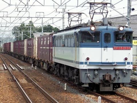 JR西日本東海道本線_能登川0010_result
