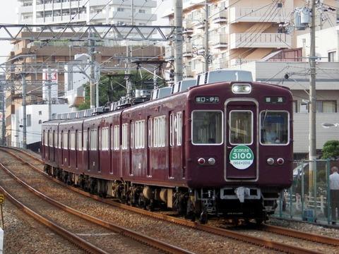 阪急電鉄伊丹線_新伊丹0008